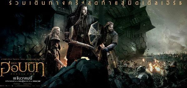ร่วมปิดตำนาน เดอะฮอบบิท ในตัวอย่างใหม่ซับไทย  The Hobbit: The Battle of the Five Armies