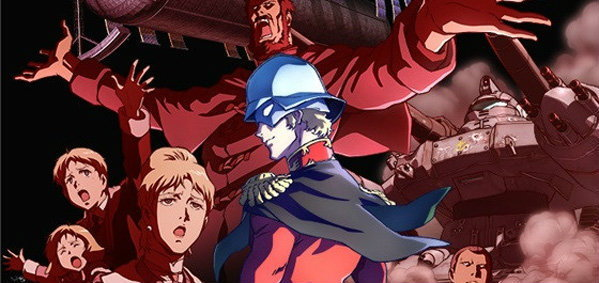 Gundam The Origin I ตำนานท่านชาร์ กำหนดฉายแล้ว