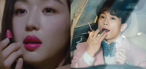แฟนคลับทำคลิปล้อเลียน จีซอง ทาลิปแบรนด์เดียวกับ จอนจีฮยอน
