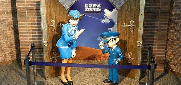 ระวัง! สนามบินนี้อาจมีคดีฆาตกรรม