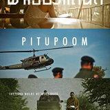 หนังไทยโดนแบน