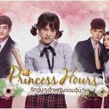 Princess Hours Thailand