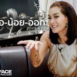 the face thailand 3 ep10