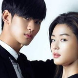 โทมินจุน-ชอนซงอี