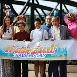 Thailand Only