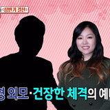 คู่รักดาราเกาหลี 2017
