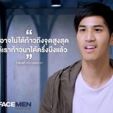 THE FACE MEN EP.6