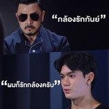 THE FACE MEN THAILAND EP.5