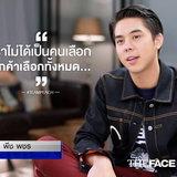 the face men ep 9