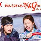 Netflix ซีรีส์เกาหลี