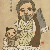 หนังดังกลายเป็นศิลปะจีน