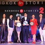 Bangkok รัก Stories 2