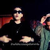 smtm thailand