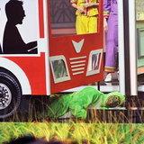 เฮ มัน โชว์ GOLDEN TAMBOURINE