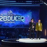 the producer นักปั้นมือทอง