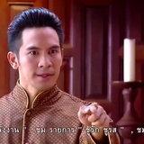 ฉีกกฎพระเอกละครไทย