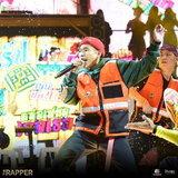 the rapper ep.12