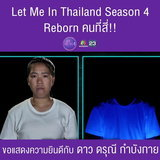 let me in thailand 4 reborn