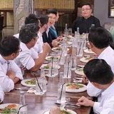 Top Chef Thailand Season 2
