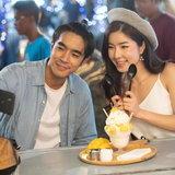 bangkok รัก stories สิ่งของ