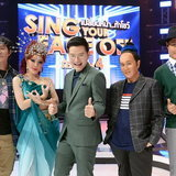 sing your face off season 4 จียอน