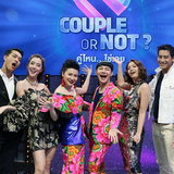 couple or not คู่ไหน…ใช่เลยcouple or not คู่ไหน…ใช่เลย