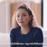 """""""บอล วิทยา"""" ผกก. น้อง.พี่.ที่รัก ส่ง 4 หนังสั้นมอบกำลังใจให้ชาวไทย"""