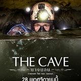 the cave นางนอน