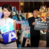 ดั๊บเบิ้ล เอ จับมือ หนังทรานส์ 3 พร้อมออกโฆษณาฝีมือ ไมเคิล เบย์