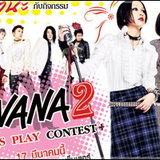 NANA 2 COSPLAY CONTEST