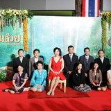 เปิดตัวสุดอลังการ หนังแอนิเมชั่นยอดเยยมแห่งปี ก้านกล้วยการ์ตูนสายเลือดไทย