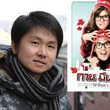 หนังลุงบุญมีฯ รับ 2 รางวัลสมาคมผู้กำกับภาพยนตร์ไทย
