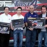 Fast and Furious 4 ประเดิมงานใหญ่