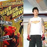 บีม ศรัณยู สัมผัสกีฬาใหม่ที่กำลังฮอตฮิต MMA