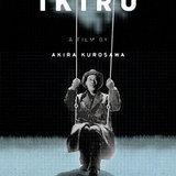 เทศกาลรำลึก 100 ปี ผู้กำกับหนัง อากีระ คุโรซาวะ