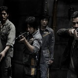 Sector 7 สุดยอดหนังแห่งปี 3D เรื่องแรกของเกาหลี