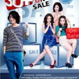 วิจารณ์หนัง 30+ โสด On Sale