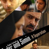 หนัง Nader and Simin: a Separation