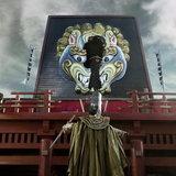 หนัง Flying Swords of Dragon Gate 3D