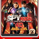 หนัง Spy Kids: All the Time in the World