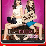 หนัง From Prada to Nada