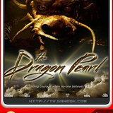 หนัง The Dragon Pearl
