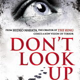หนัง Don't Look Up