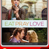 หนัง Eat Pray Love