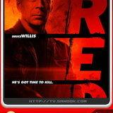 หนัง Red