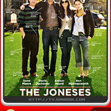 หนัง The Joneses