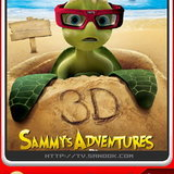 หนัง Sammy's Adventures