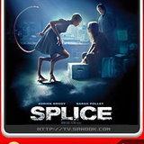 หนัง Splice