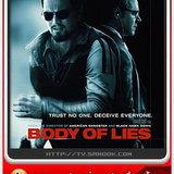 หนัง Body of Lies