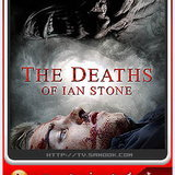 หนัง The Death of Ian Stone